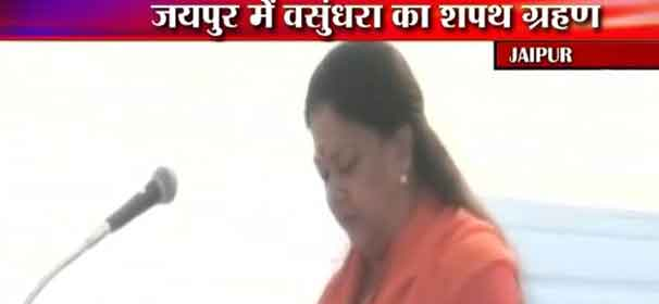 Vasundhara Raje Scindia sworn-in as Rajasthan Chief Minister