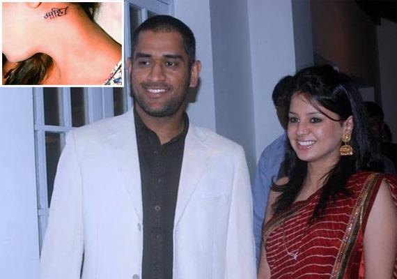 Wife Tattoos Wife Sakshi Gets Mahi Tattoo