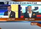 Aaj Ki Baat: It's advantage India against Australia in World Cup semi-final, says Sehwag