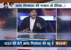 penalise India if it backs out of series with Pakistan miandad