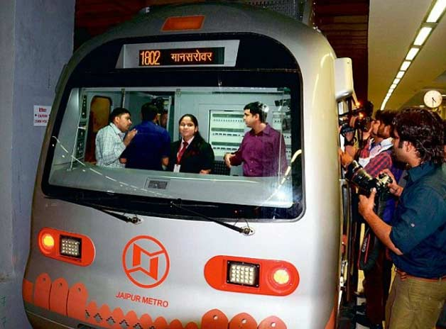 Image result for metro driver india hd